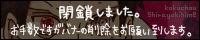 黒蝶シラユキヒメ/黒都様